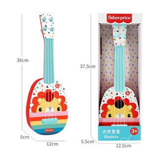 费雪 Fisher 儿童尤克里里宝宝早教音乐启蒙幼儿吉他玩具乐器男女孩 【迷你款】狮子GMFP032B