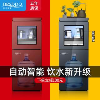 BRSDDQ饮水机家用立式下置水桶冷热全自动智能高端防尘茶吧机新款