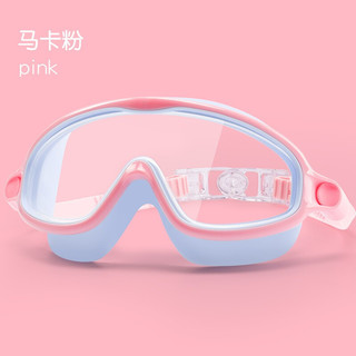 YUKE 羽克 儿童大框泳镜 马卡粉