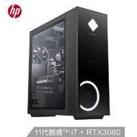 HP 惠普  暗影精灵6Pro 旗舰版 游戏台式电脑主机 (i7-11700K、32GB、512GB SSD+2TB 、RTX3080)