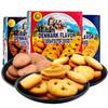 进口ZEK丹麦曲奇黄油饼干90g*6盒装早餐食品小吃网红零食