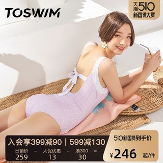TOSWIM 拓胜 连体泳衣女夏韩国ins遮肚显瘦游泳衣2021新款女士泳装时尚(M、微甜芋紫)