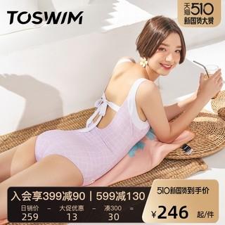 TOSWIM连体泳衣女夏韩国ins遮肚显瘦游泳衣2021新款女士泳装时尚(XL、微甜芋紫)