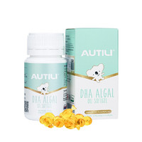 AUTILI 澳特力 婴幼儿藻油DHA胶囊 15粒