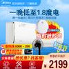 美的(Midea)i青春2 WIFI智控一级变频冷暖空调挂机 大1匹家用冷暖壁挂式 26GW/N8XHB1 大一匹新能效