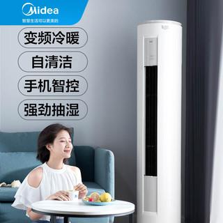 美的(Midea)空调 3匹新能效变频 智能家用立式柜机 冷暖空调 3P圆柱智行二代KFR-72LW/N8MJA3