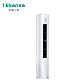 海信(Hisense)空调2匹 新三级能效 立柜式客厅变频空调柜机KFR-50LW/A8X730N-A3