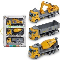 LI JIAN 立健 工程玩具车套装 挖掘机+搅拌车+运输车礼盒装