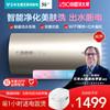 云米热水器电家用速热卫生间自动出水断电60L升活水Nano小米智能(鎏砂金)