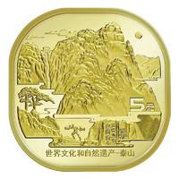 The People's Bank Of China 中国人民银行 2019年泰山纪念币异形世界文化和自然遗产泰山币纪念币5元面值 泰山币单枚