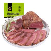 Kerchin 科尔沁 酱卤牛肉 五香味 200g
