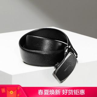 HLA 海澜之家 2021春季新款男士简约花纹质感舒适商务自动扣腰带