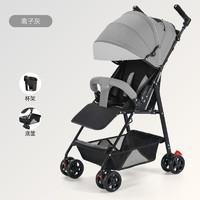 米迪象儿童手推车遮阳伞车可坐可躺快速折叠超轻便携婴儿推车1-3岁适用 浅灰色