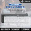 罗技 K580无线蓝牙键盘办公便携超薄平板笔记本键盘手机电脑键盘 白色
