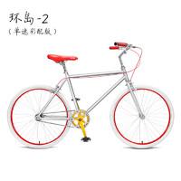 FOREVER 永久 #运动时尚国货新品#复古单车,好看又好骑  上海永久自行车 网红复古24英寸 自行车