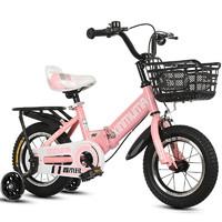 鑫木玛 儿童自行车 2寸
