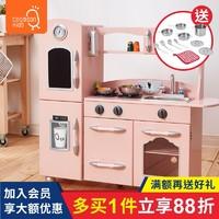 teamson 迪生家儿童厨房玩具套装木制过家家宝宝迷你厨房儿童礼物