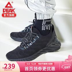 PEAK 匹克 匹克太极2.0 态极1.0运动鞋男科技智能休闲跑步鞋情侣跑鞋 黑色(男款) 42