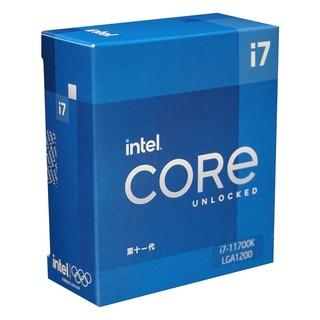 intel 英特尔  i7-11700K 盒装处理器