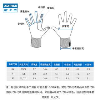 DECATHLON 迪卡侬 FOR3 男女款保暖手套