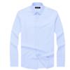 YOUNGOR 雅戈尔 GLBF109959 男士长袖衬衫