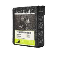 AvoDerm 牛油果 活性碳豆腐猫砂 2kg