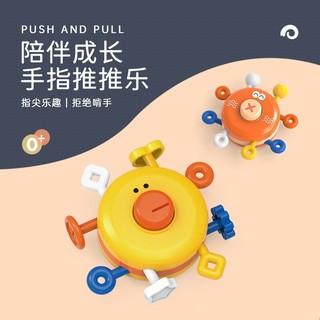 zhiqixiong 启蒙锻炼婴儿手指推推乐小黄鸭锻炼手指灵活推拉蒙氏早教玩具