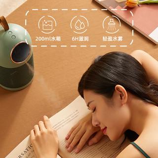 【薇娅推荐】艾美特桌面迷你暖风机家用小型速热办公加湿取暖器(绿色)