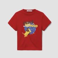 HLA 海澜之家 小狮子印花儿童短袖T恤