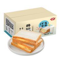FUSIDO 福事多 海盐芝士夹心吐司面包早餐代餐小袋装500g整箱