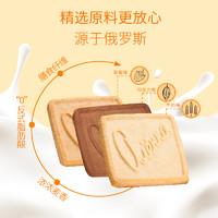 爱莲巧 代餐酥脆饼 30g*30/盒