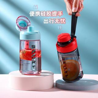 草莓生活(CMSH)Tritan塑料水杯男女学生创意成人运动健身杯子儿童夏日喝水杯子便携水瓶 绿色-460ml(Tritan/带茶隔)