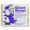 澳洲山羊奶皂摩洛哥坚果油配方100克 对抗干燥滋润肌肤补水