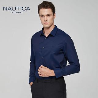 NAUTICA 诺帝卡 诺帝卡(NAUTICA)衬衫男 Nautica Tailored男士经典纯色翻领长袖纯棉正装衬衫