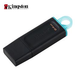 Kingston 金士顿 DTX USB3.2 U盘 64GB