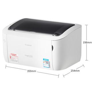 Canon 佳能 LBP6018W 无线黑白激光单功能打印机 白色