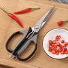 张小泉 摩捷系列厨房剪刀不锈钢多功能剪刀 家用剪子剪肉食物剪子鸡骨剪J12510100