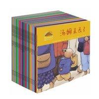 《小兔汤姆旅行版》(套装共26册)
