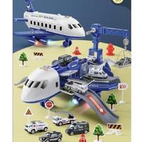 Yu Er Bao 育儿宝 儿童早教飞机玩具