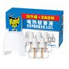 雷达 电热蚊香液280晚+配无线加热器驱蚊防蚊 灭蚊水 蚊香液驱蚊器