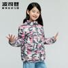 波司登童装男女儿童立领时尚羽绒服纯色T00131005(天然蓝5371、130/64 )