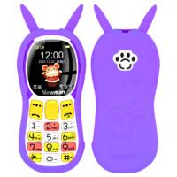 Newman 纽曼 Q520 4G儿童手机 2GB