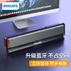 飞利浦(philips) SPA2100 电脑音响蓝牙音箱多媒体台式机笔记本低音炮音响便携迷你音响 蓝牙/有线双模式