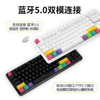 黑爵K870T蓝牙5.0无线机械键盘87键 K870T-黑色茶轴
