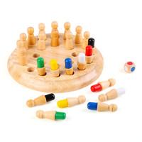 SANGTY 三格田 亲子记忆力训练玩具记忆棋大脑开发提升专注力儿童桌面游戏类早教益智 2070颜色记忆棋(实木)