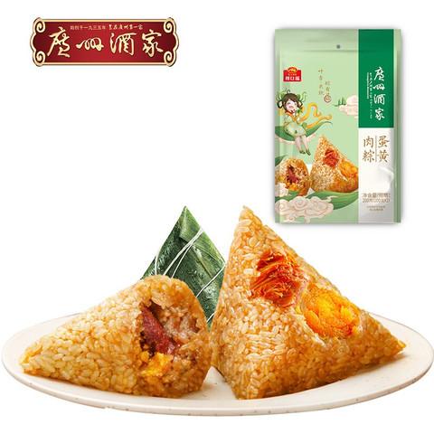 广州酒家 风味蛋黄肉粽  200g