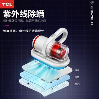 TCL 无线除螨仪家用小型紫外线床上除螨虫神器杀菌机除螨迷你吸尘
