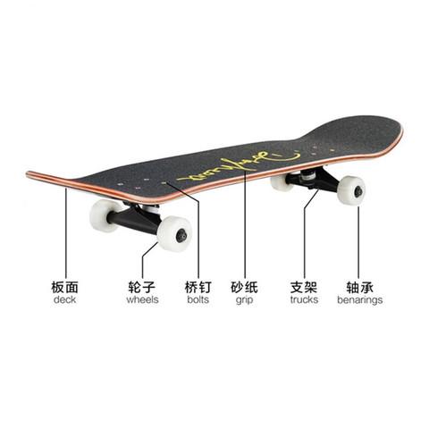 DBH 滑板初学者青少年男女儿童专业双翘滑板(7.0  )系列 城市7.5