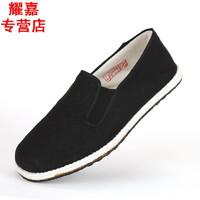 ECTIC 3520布鞋男军工军单老布鞋耐磨黑布鞋老式87式军布鞋军板鞋 黑色3520布鞋 38