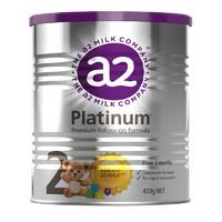 a2 艾尔 白金系列 婴儿配方奶粉  2段 400g